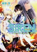 S.I.R.E.N.(4)