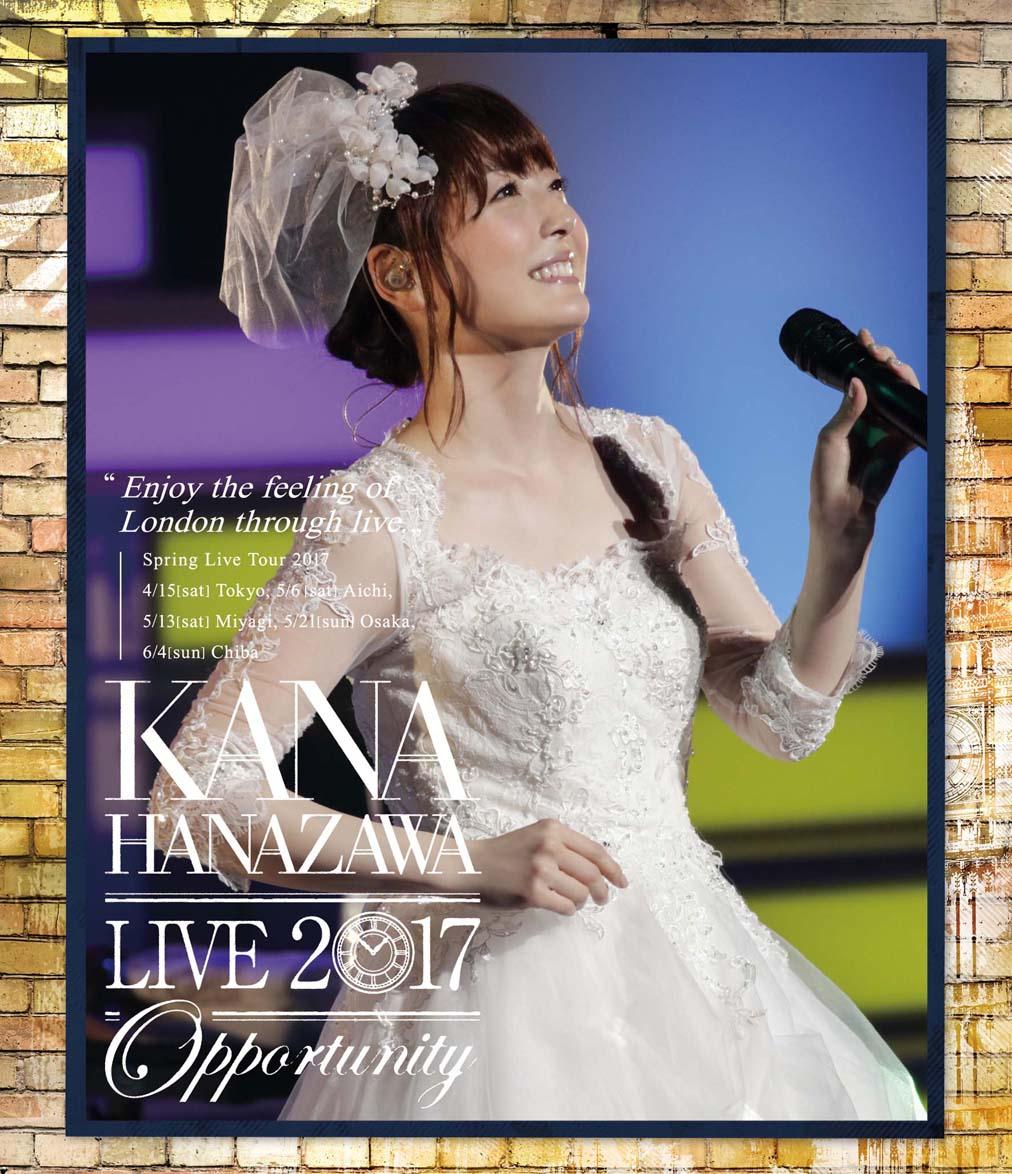 "KANA HANAZAWA live 2017 ""Opportunity""【Blu-ray】 [ 花澤香菜 ]"