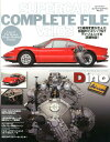 SUPERCAR COMPLETE FILE(vol.03) Dino