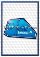 Encore!! 3D Tour [D-LITE DLiveD'slove] Blu-ray(2枚組)+スマプラ・ムービー【Blu-ray】