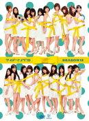 アイドリング!!! Season 12
