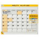 C113 NOLTYカレンダー壁掛け9 2020年1月始まり ([カレンダー])