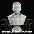 Takkyu Ishino Works 1983〜2017 (完全生産限定盤)