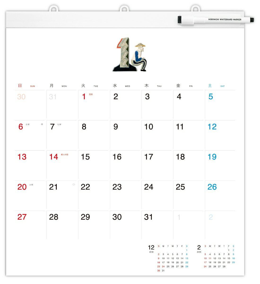 ホワイトボードカレンダー2019 フルサイズ(壁掛け)(2019年1月はじまり)