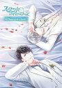 スタンドマイヒーローズ 1st Anniversary Book [ 電撃Girl'sStyle編集部 ]