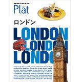 ロンドン改訂第2版 (地球の歩き方Plat)