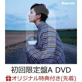 【楽天ブックス限定 オリジナル配送BOX】【楽天ブックス限定先着特典】0 (初回限定盤A CD+DVD) (オリジナルアクリルコースター付き) [ Superfly ]