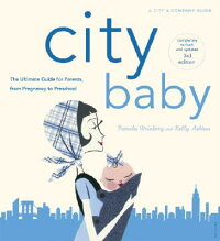 City_Baby_New_York:_The_Ultima
