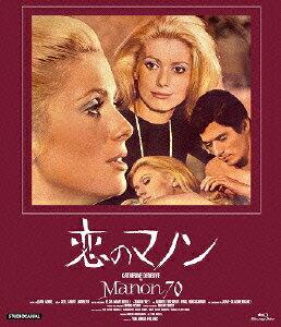 恋のマノン【Blu-ray】 [ カトリーヌ・ドヌーヴ ]