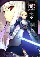 Fate/stay night(11)