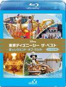 東京ディズニーシー ザ・ベスト 夏&レジェンド・オブ・ミシカ<ノーカット版>【Blu-ray】