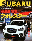 SUBARU MAGAZINE(vol.15)