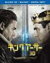 キング・アーサー 3D&2Dブルーレイセット(2枚組/デジタルコピー付)(初回仕様)【Blu-ray】 [ チャーリー・ハナム ]