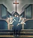 少女【Blu-ray】 [ 本田翼 ]