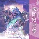 ファイアーエムブレム 風花雪月 オリジナル・サウンドトラック (初回限定盤 6CD+DVD) [ (ゲーム・ミュージック) ]