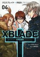 XBLADE+CROSS(4)