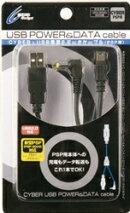 PSP用 USBデータ&電源ケーブル