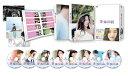 青い海の伝説<日本編集版> DVD-BOX2 [ イ・ミンホ ]