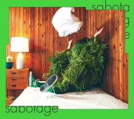 【楽天ブックス限定先着特典】sabotage (初回限定盤) (オリジナルカードカレンダー付き) [ 緑黄色社会 ]