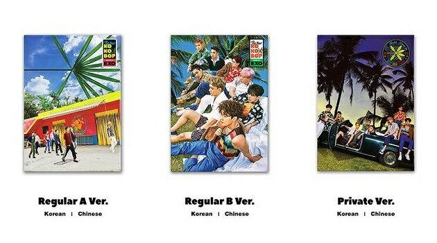 【輸入盤】4集: THE WAR 【Korean Ver./ 韓国語】(ランダムカバーバージョン) [ EXO ]