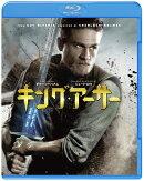 キング・アーサー ブルーレイ&DVDセット(2枚組/デジタルコピー付)(初回仕様)【Blu-ray】