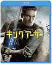 キング・アーサー ブルーレイ&DVDセット(2枚組/デジタルコピー付)(初回仕様)【Blu-ray】 [ チャーリー・ハナム ]