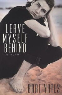 Leave_Myself_Behind
