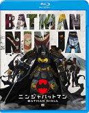 ニンジャバットマン ブルーレイ&DVDセット(2枚組)【Blu-ray】