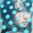 NAMiDA (完全生産限定盤 CD+グッズ)
