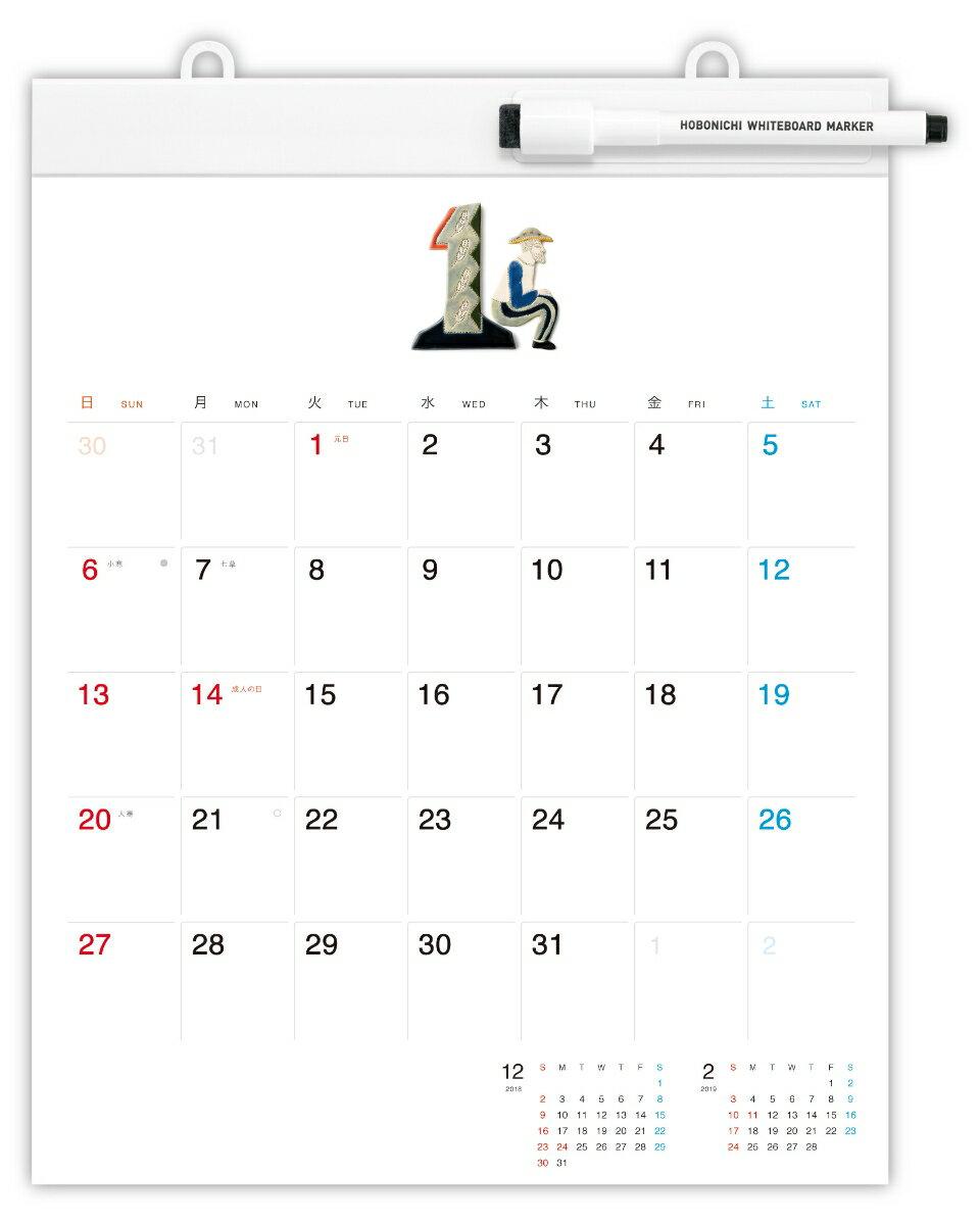 ホワイトボードカレンダー2019 ミディアム(壁掛け)(2019年1月はじまり)