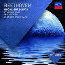 【輸入盤】 ピアノ・ソナタ第8番『悲愴』、第14番『月光』、第23番『熱情』 アシュケナージ