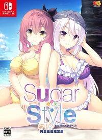【楽天ブックス限定特典】Sugar*Style 完全生産限定版 Switch版(マイクロファイバークロス)