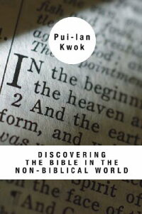 Discovering_the_Bible_in_the_N