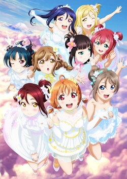 ラブライブ!サンシャイン!! Aqours 4th LoveLive! 〜Sailing to the Sunshine〜 Blu-ray Memorial BOX(完全生産限…