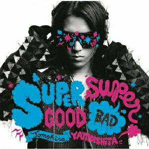 SUPERGOOD, SUPERBAD(通常盤2CD) [ 山下智久 ]