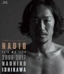 石川直宏引退記念作品『NAO18 It's my life2000-2017 NAOHIRO ISHIKAWA』【Blu-ray】