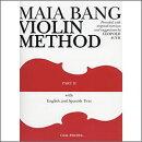 【輸入楽譜】バンク, Maia: アウアーに基づくバイオリン教本 パート 2