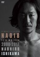 石川直宏引退記念作品『NAO18 It's my life2000-2017 NAOHIRO ISHIKAWA』