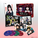 電影少女 -VIDEO GIRL MAI 2019- DVD BOX