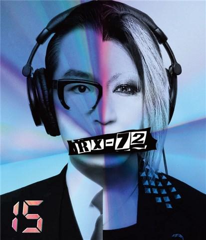 RX-72 vol.15【Blu-ray】 [ HISASHI ]