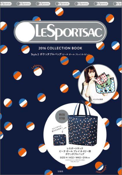 LESPORTSAC COLLECTION BOOK-Style2(2016) ポケッタブルバッグ〈ビーチボールプレイネイビー〉 ([バラエティ])