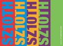 SZ10TH (初回限定盤B 2CD+DVD+ステッカー) [ Sexy Zone ]