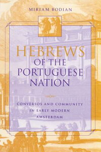 Hebrews_of_the_Portuguese_Nati