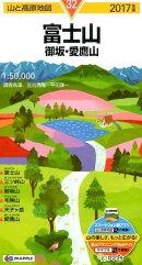 富士山(2017年版)