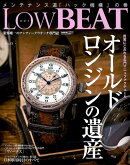 LowBEAT(no.13)