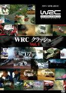 WRC クラッシュ VOL.1