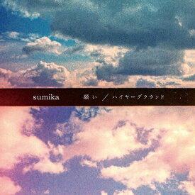 【先着特典】願い/ ハイヤーグラウンド (初回限定盤A 2CD) (ジャケットデザイン・ポストカードカレンダー付き) [ sumika ]