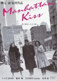 あの頃映画 松竹DVDコレクション マンハッタン・キス [ いしだあゆみ ]