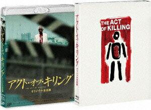 アクト・オブ・キリング オリジナル全長版【Blu-ray】 [ (ドキュメンタリー) ]