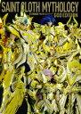 聖闘士聖衣MYTHOLOGY〜GOD EDITION〜